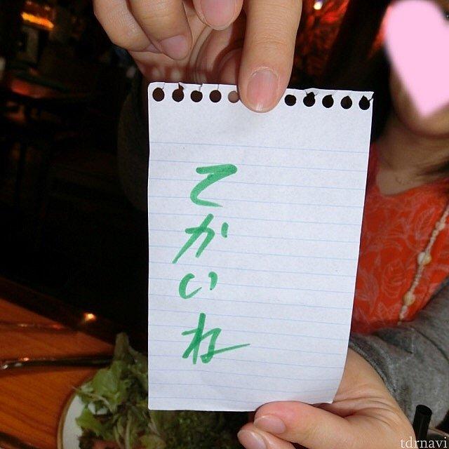 日本語堪能なグーフィーからの貴重なサイン(そして間違えている笑)