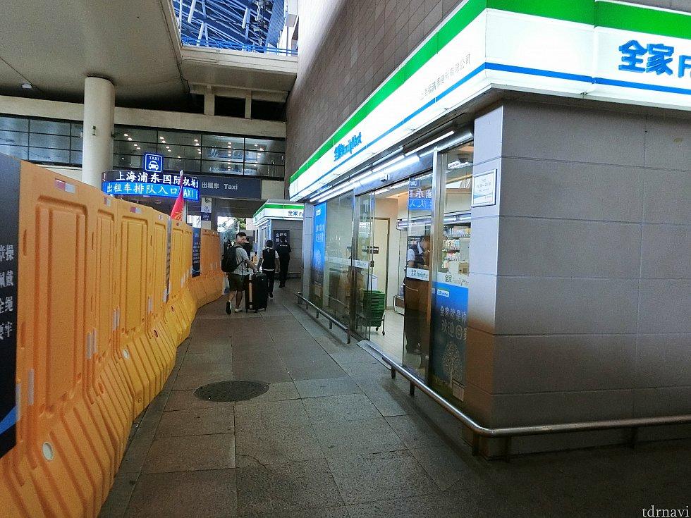 浦東空港・ターミナル1から外に出るとファミリーマートがあります。確か10番ゲートから出た先にタクシー乗り場があったような気がします。