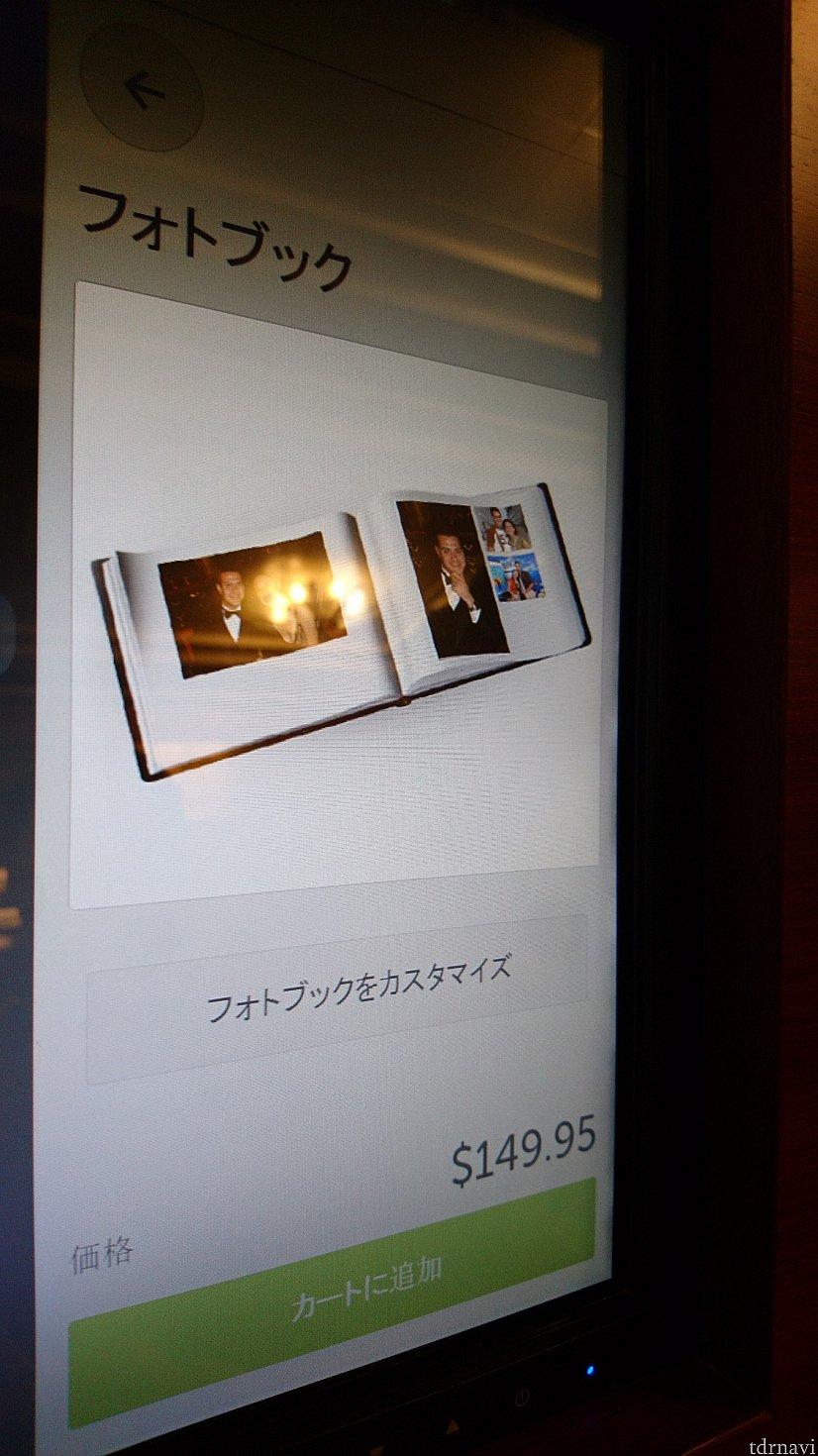 32枚の写真を選んでフォトブックを作ることができます。 日本までの送料が15ドルかかります。