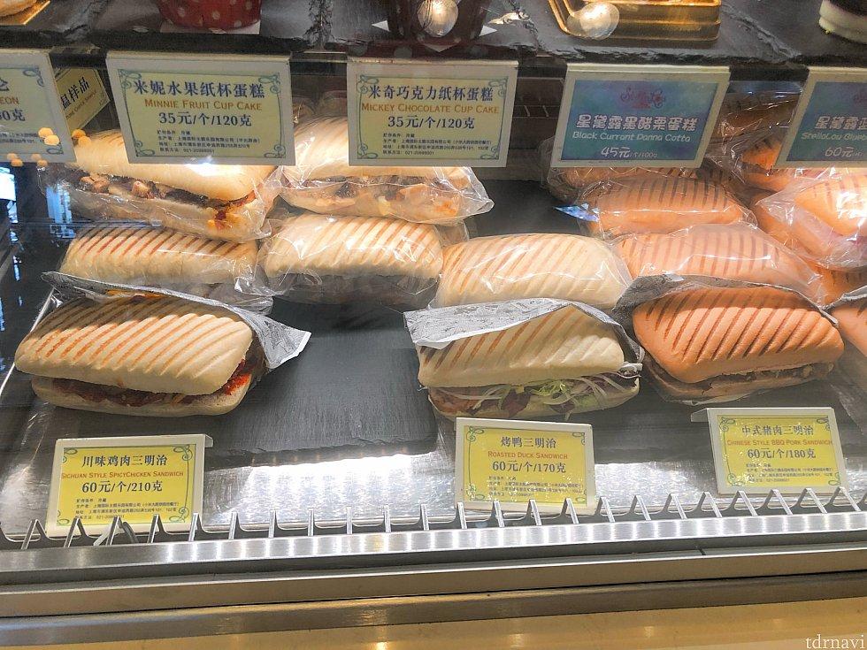 サンドイッチが中華風に…値下げしたわけでもないし、前のに戻して欲しい