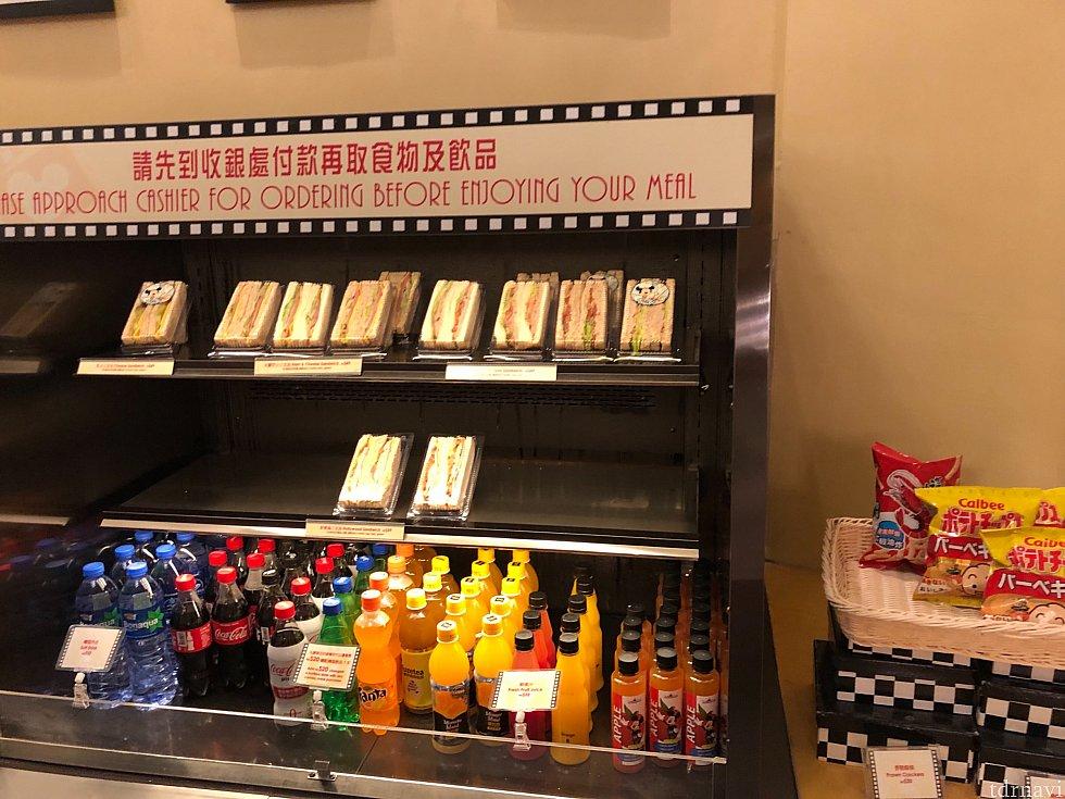 サンドイッチも数種類。