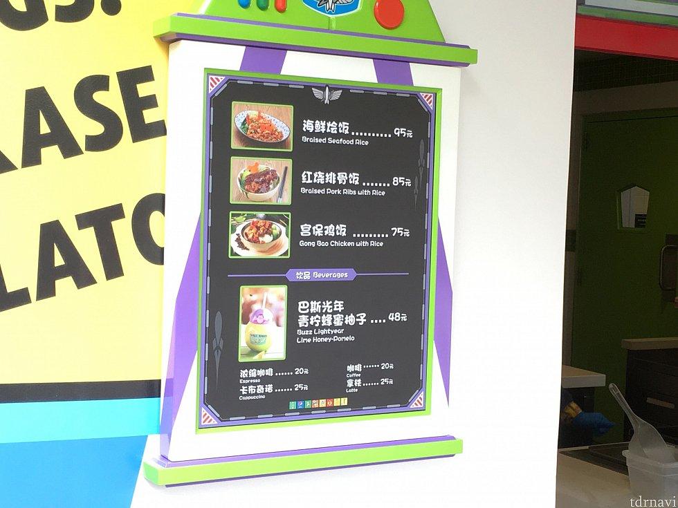 中華風のご飯を中心に置いてあります