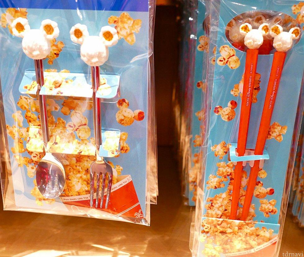 ミッキーシェイプのポップコーンがついた カトラリー 1400円 お箸 900円