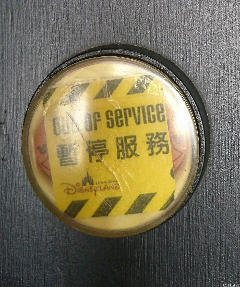ダッフィーとシェリーメイのデザインは使用停止中。