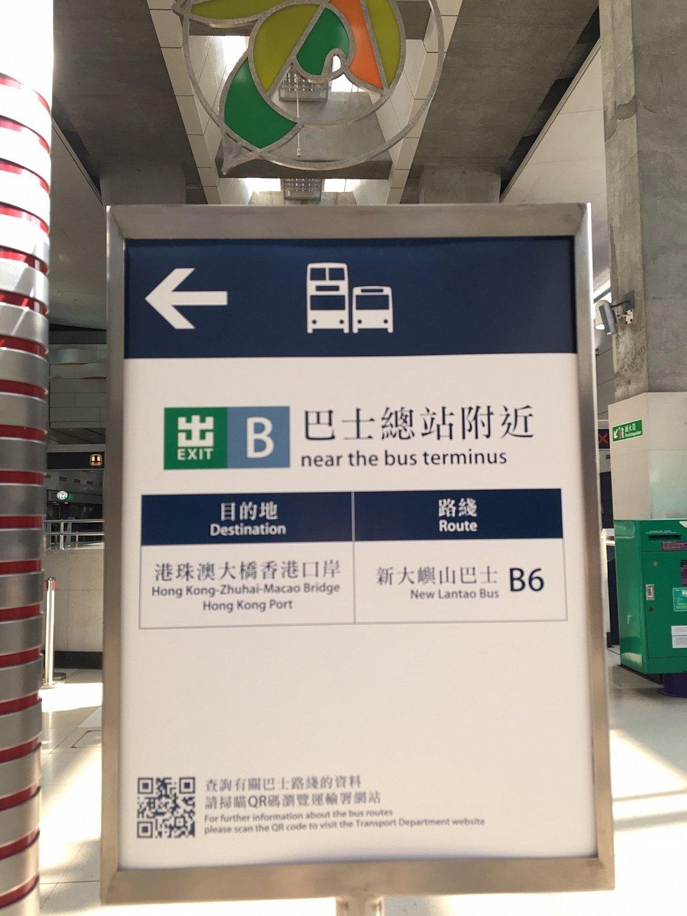 これは帰りのトンチョン駅で降りたらある看板。