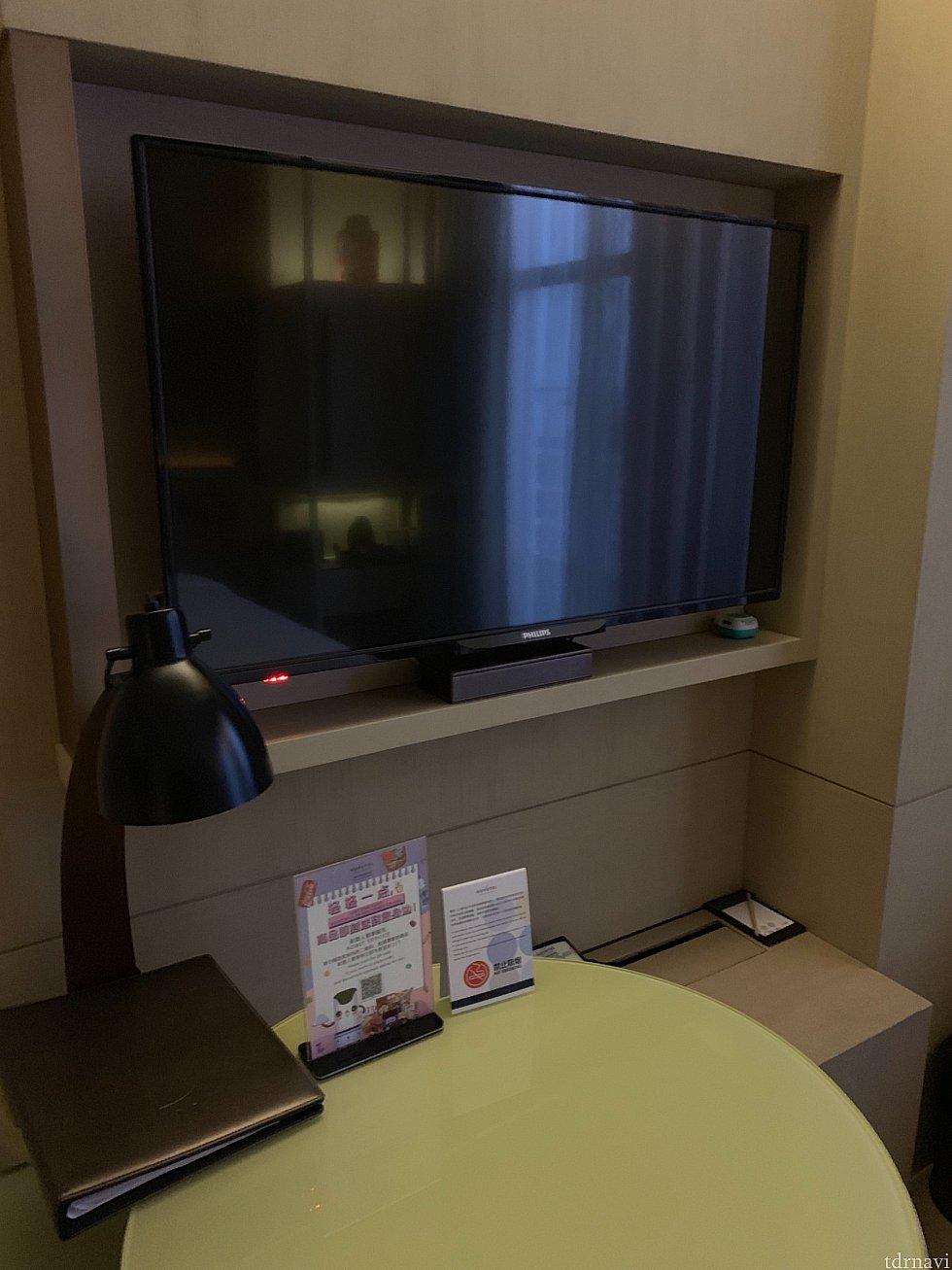 TVも大型のものがあります。 電波がよろしくないのか、ちょこちょこと映像が止まりますw