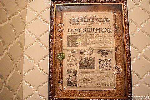 トイレの中にあった新聞