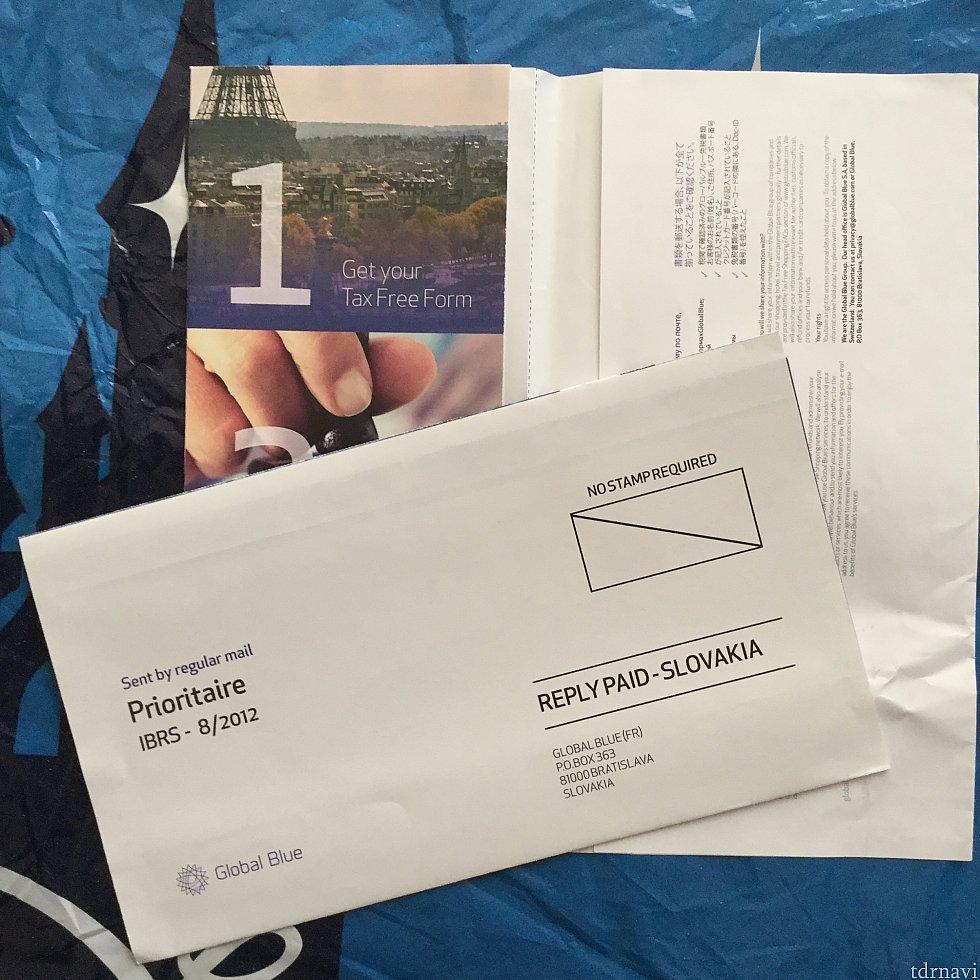 この封筒に入れてくれます