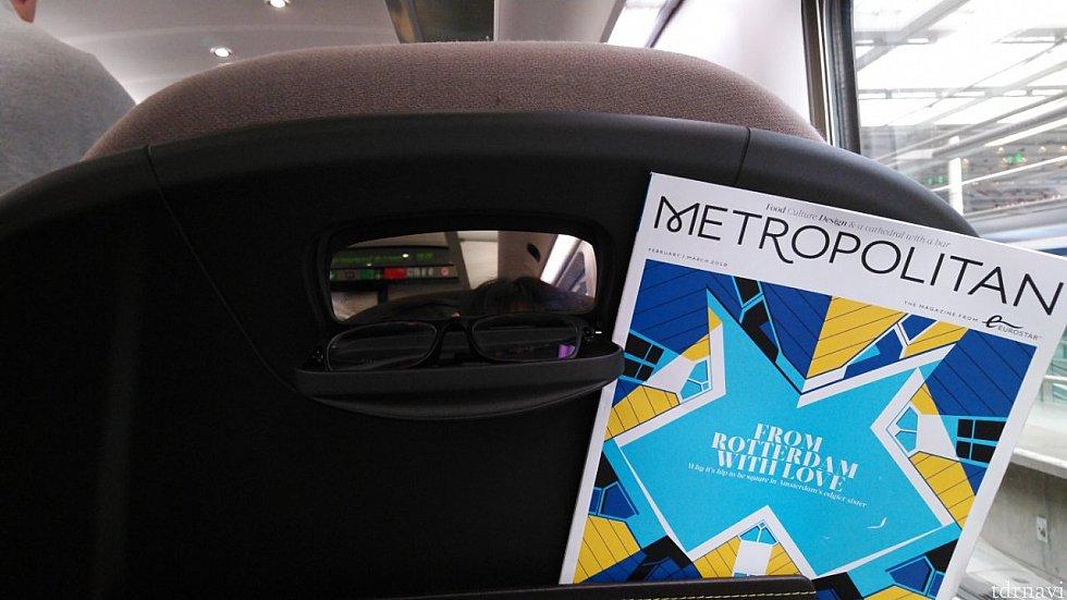 車内雑誌とシート前。折りたたみテーブルと、眼鏡置き場。