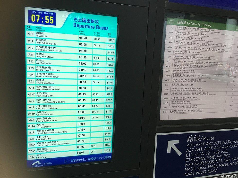 ターミナルの案内板の左側に直近のバスの出発時刻が書いてあるので参考になります。このときのE32のバスは5、6分後に発車でした