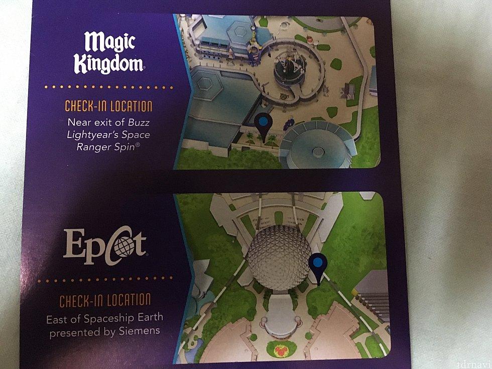 マジックキングダムのチェックイン場所はトゥモローランドのバズのアトラクションの近く。EPCOTはスペースシップアースのすぐ近くです。
