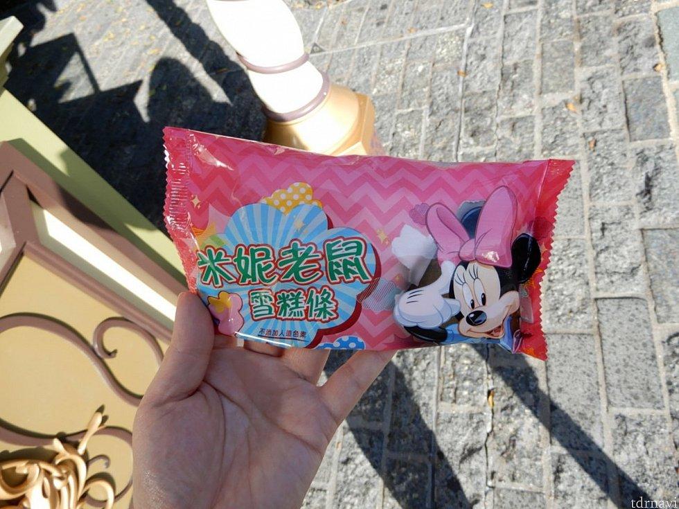 ミニーちゃんのアイス