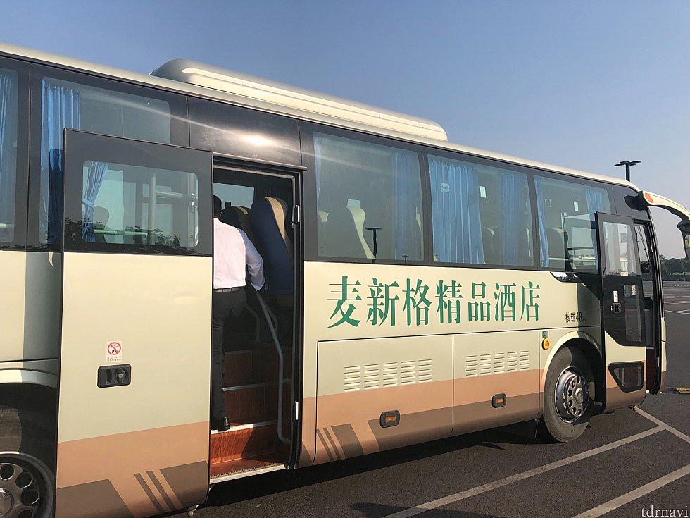 シャトルバスです。