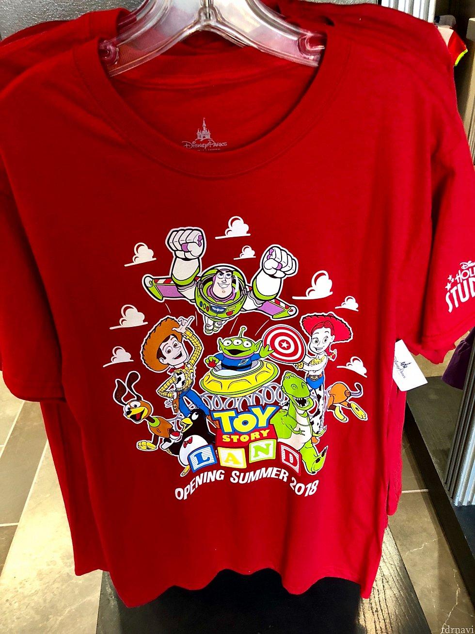 アパレルは思ったより少なかったです。これ子供用っぽいデザインですが、大人用Tシャツです。$27.99