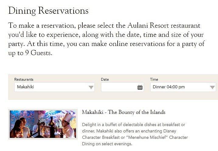 アウラニ英語サイトのレストラン予約画面。英語できない私でもとってもわかりすいので代行頼まなくても予約できると思います~。