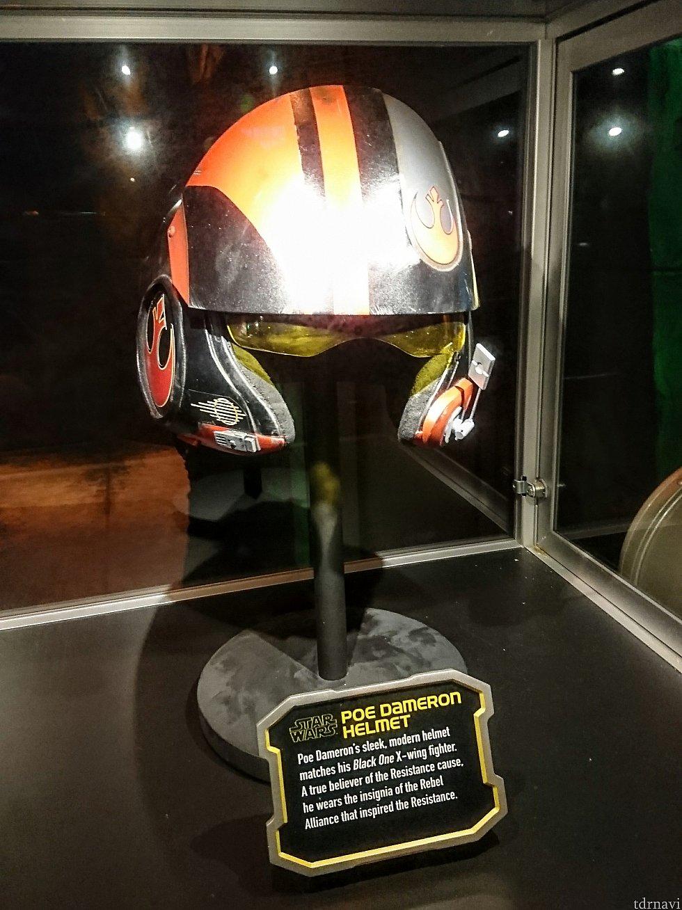 ポー・ダメロンのヘルメット。新シリーズ最強のパイロットですね。