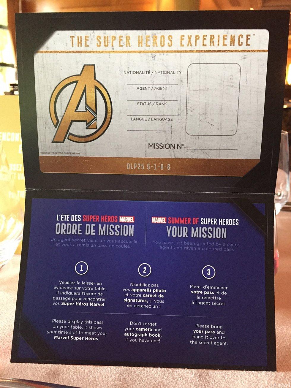 マーベルミッションカード ※グリーティング内容の説明