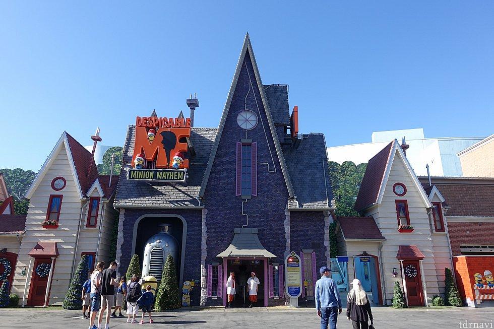 ハリウッド版のグル―の家!日本版とは左右反転していて、ハリウッド版が映画のままです。