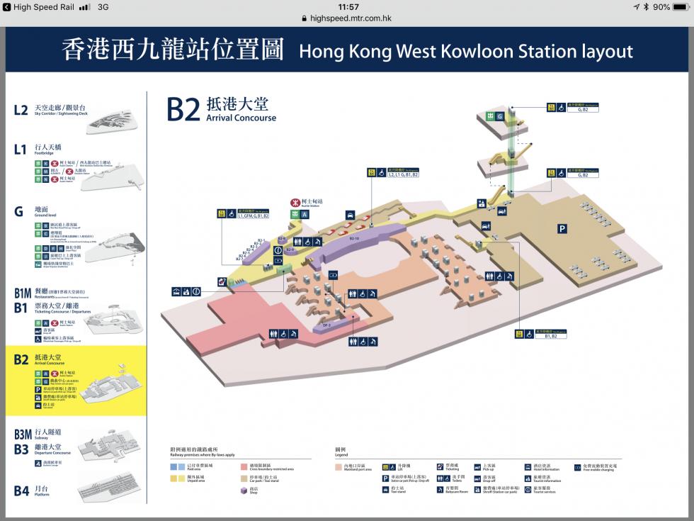 フロア案内。B-2が香港ディズニーランド マジックゲッタウェイのはず。同じフロアにはフードコートもあります