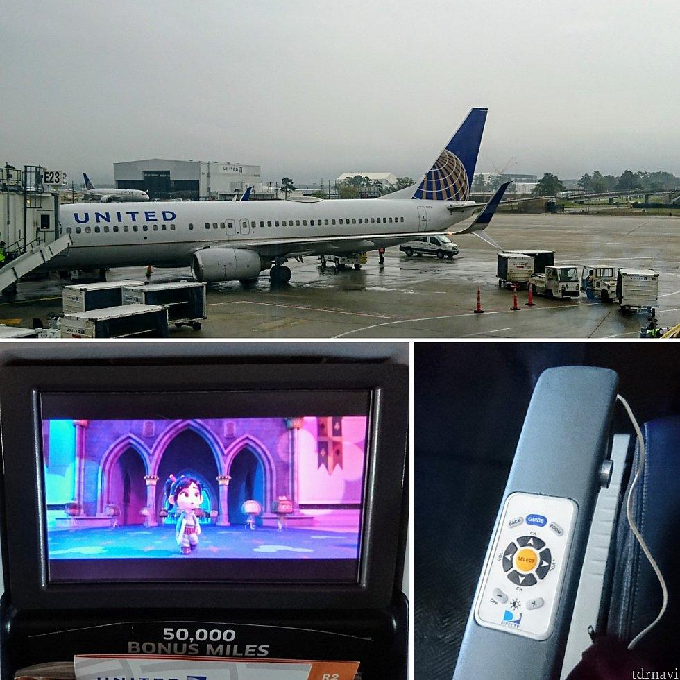 ここから帰国編。座席にはモニターがありました。イヤホンは自前の物。 オーランド空港で写真を撮り忘れたので、こちらはヒューストン空港の飛行機。