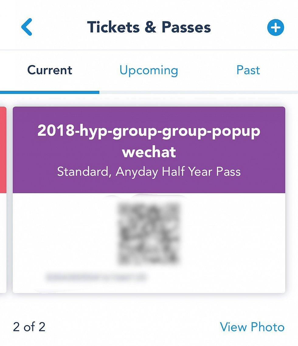 みなさん初めまして。私の名前は「2018-hyp-group-group-popupwechat」です😂※追記:WeChat経由で事前購入した方はこのような表記になるそうです...。