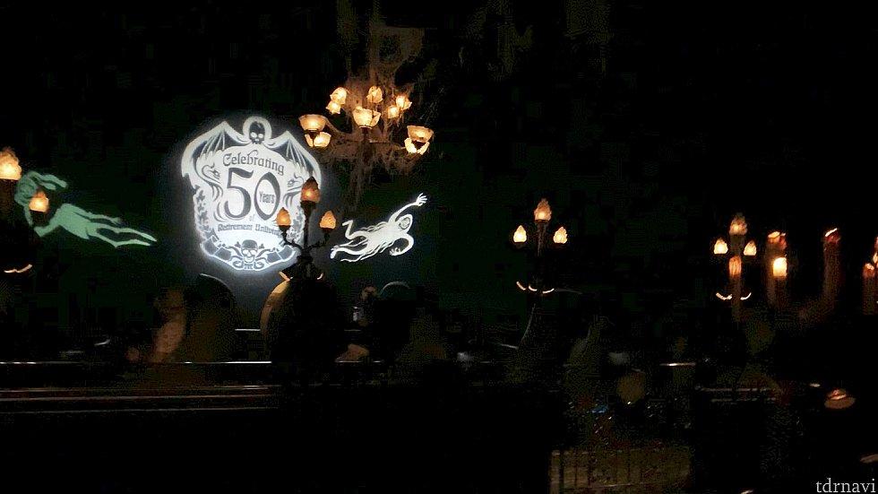 その3:ドゥームバギー乗り場の記念ロゴ