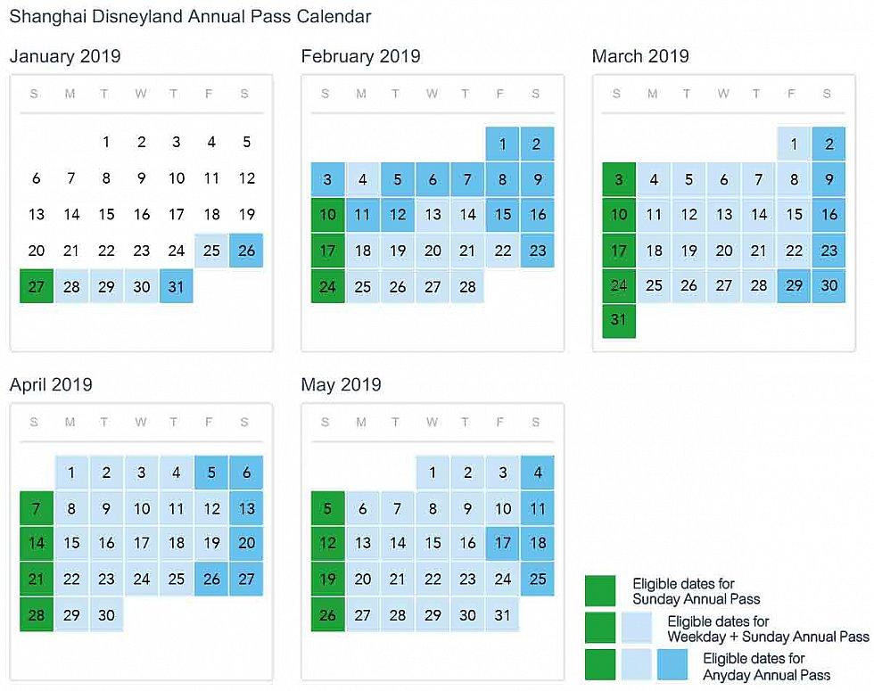 2019年5月までの年パスカレンダー。 年パスなのに1年間の予定が出ないとは、かなり不便。