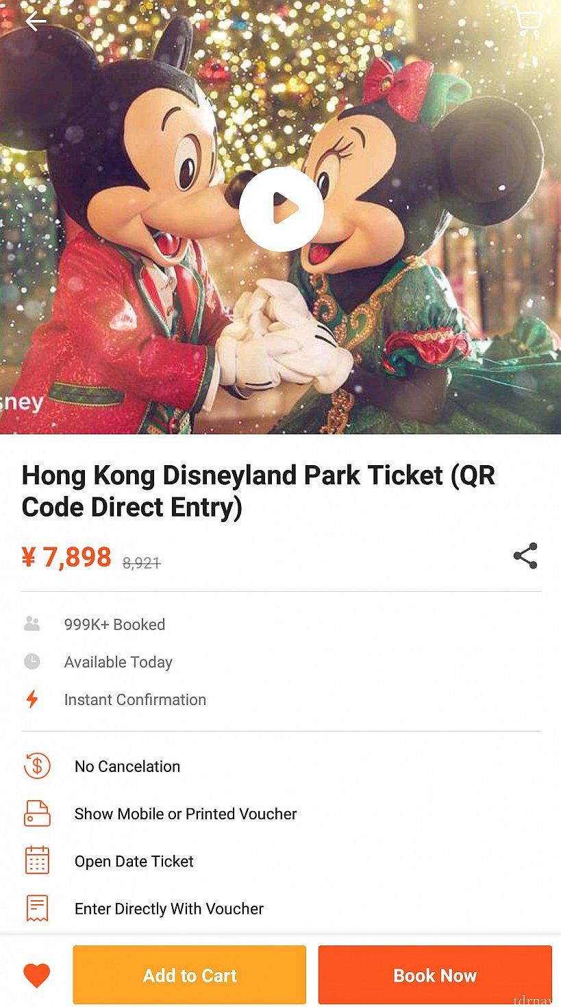 こちらのサイトで購入できます。ちなみに、東京ディズニーリゾートや上海ディズニーランドのものも取り扱っている様です。