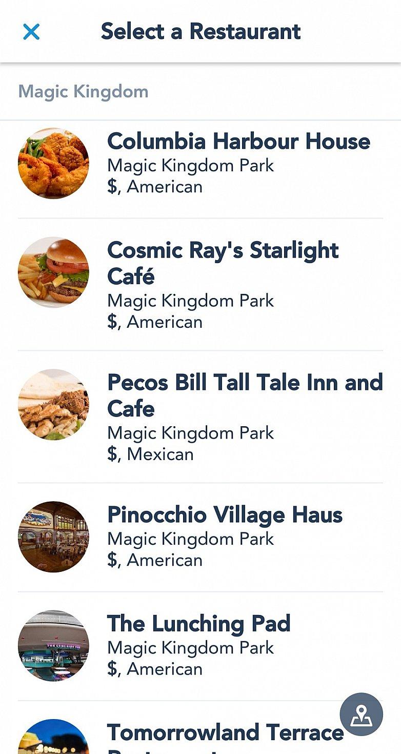 対応レストラン一覧から、行きたいレストランを選びましょう。