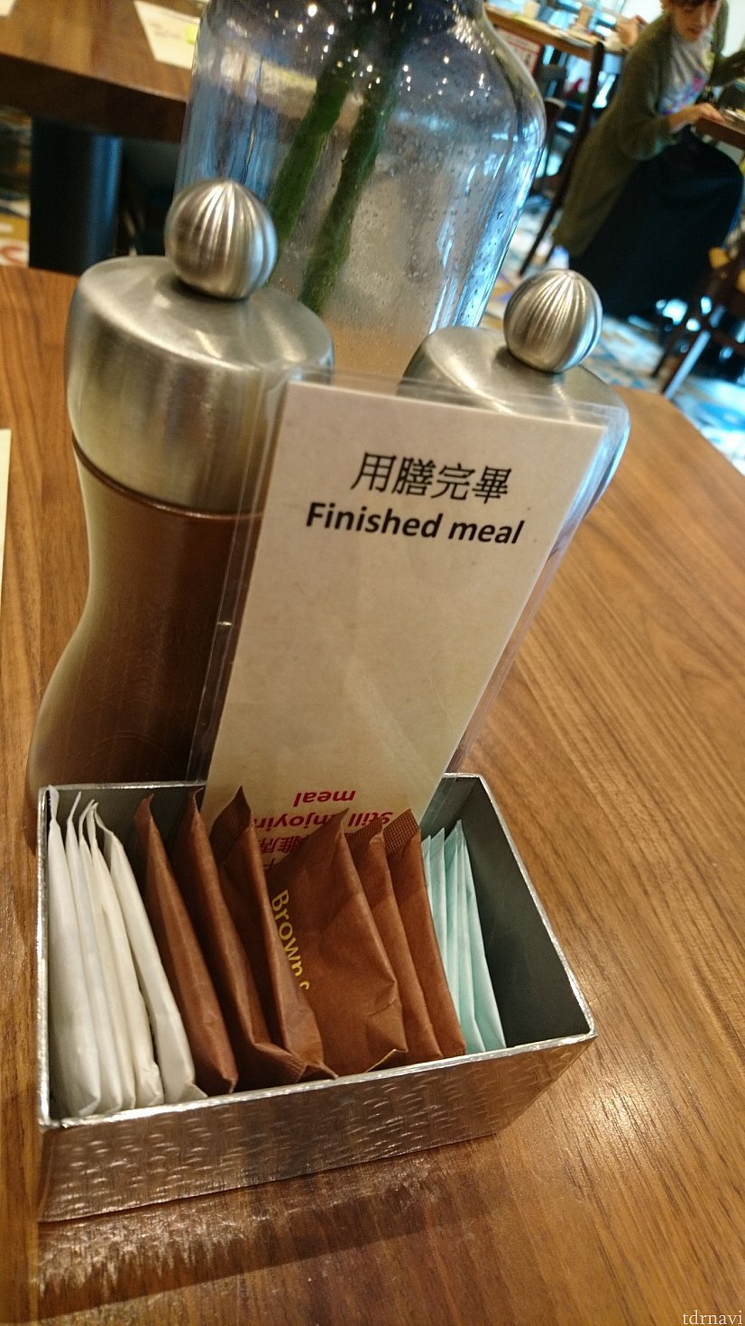 食事が終わったらこちらの札!