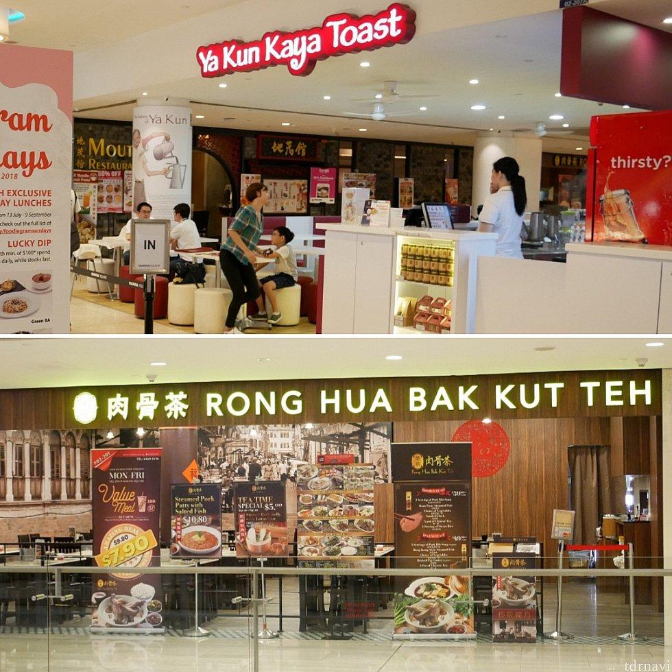 シンガポールの定番カヤトーストやバクテーのお店もあります。カヤトーストのお店は朝からやっており、昼に通り過ぎたときにはかなりの行列になっていました。