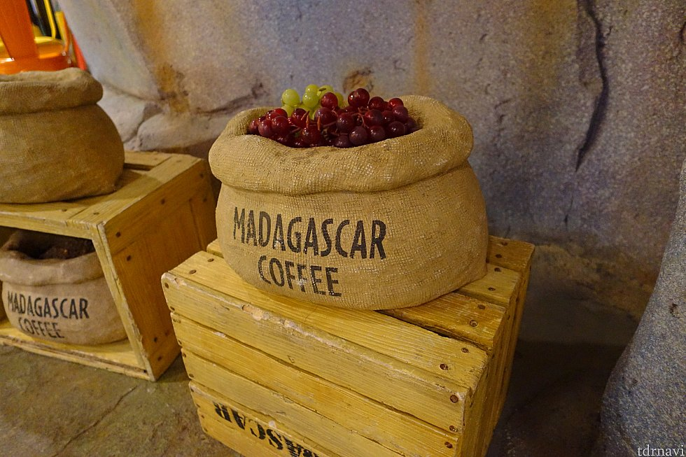 マダガスカル・コーヒー
