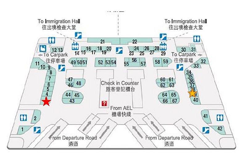 第2ターミナルは出国手続き前なのでだれでも入れます!エスカレーター上がって左、赤い★が広く、右手のオレンジ★は狭いお店です。