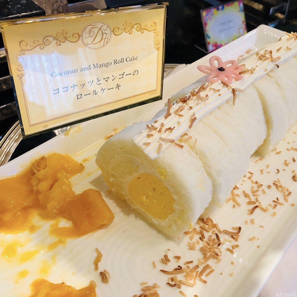 ココナッツとマンゴーのロールケーキ