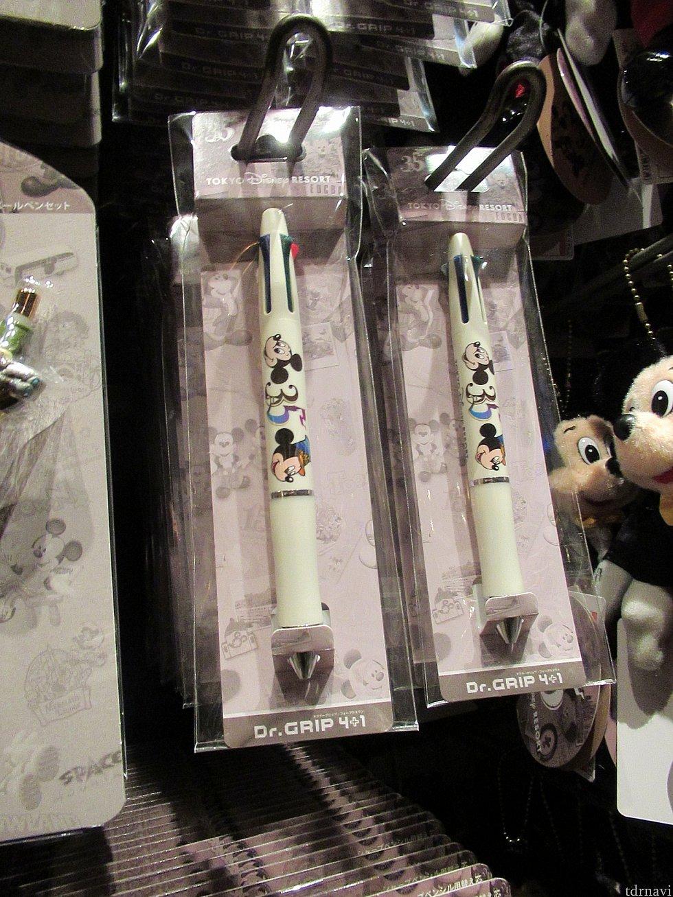 ボールペン 1800円 赤、青、緑、黒とシャープペンでいずれも替え芯使えます。 Dr.グリップなので使いやすそうです🖋