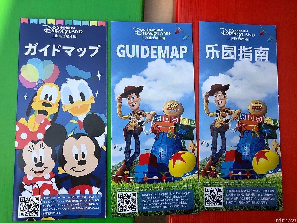 日本語のガイドマップが登場! エントランスのゲストサービスで貰えます。