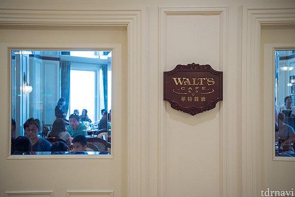 ウォルトカフェの入口。ビクトリア調の香港ディズニーランドホテル内にあります。