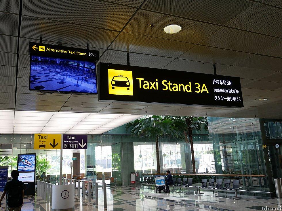 空港からタクシーでホテルに移動しました。空港内は日本語表記があり、日本からの旅行者に優しい! もう一つのタクシー乗り場の混雑状況が映像で表示されており、気遣いがすごい空港だなーと感じました😌