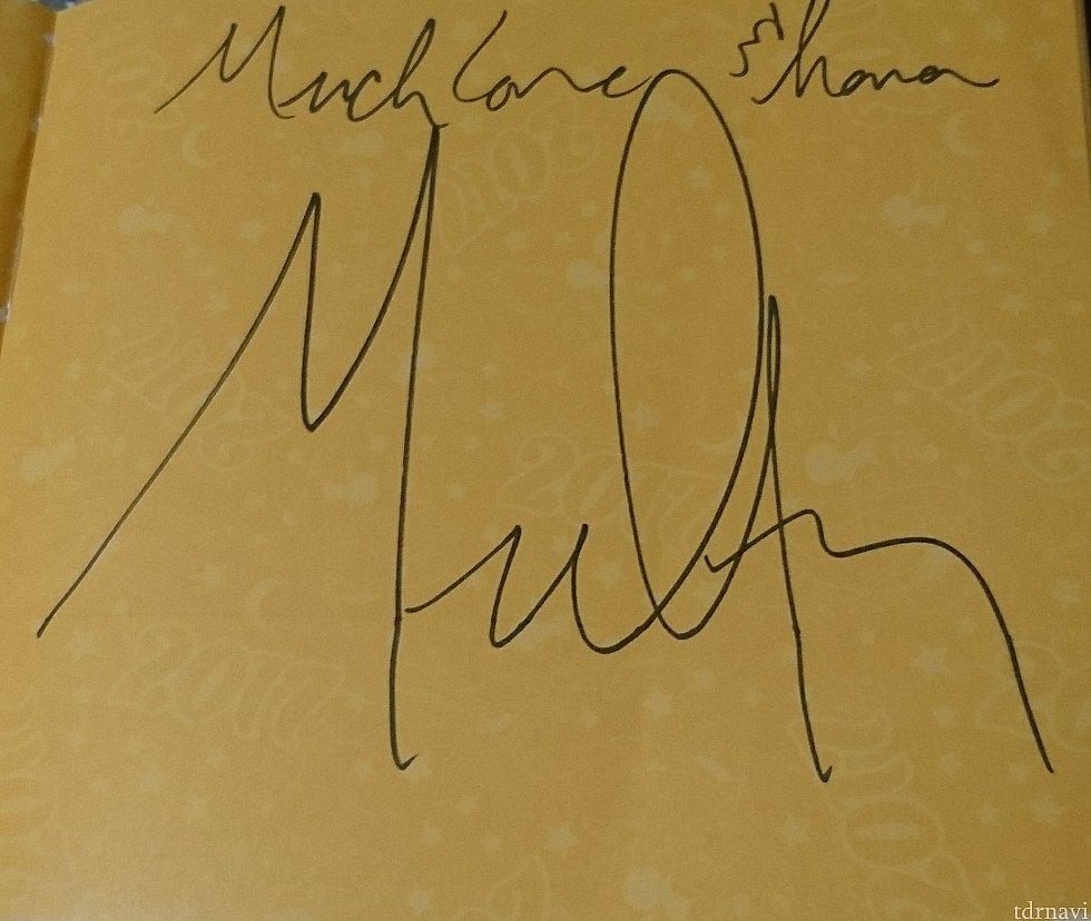 ムーランのサインです♪