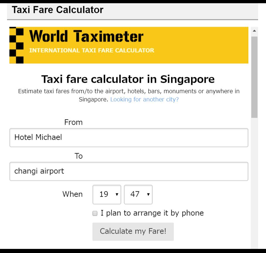 【タクシー料金目安サイト】 サイトでタクシー乗車地、目的地、乗車する時間を入力します。