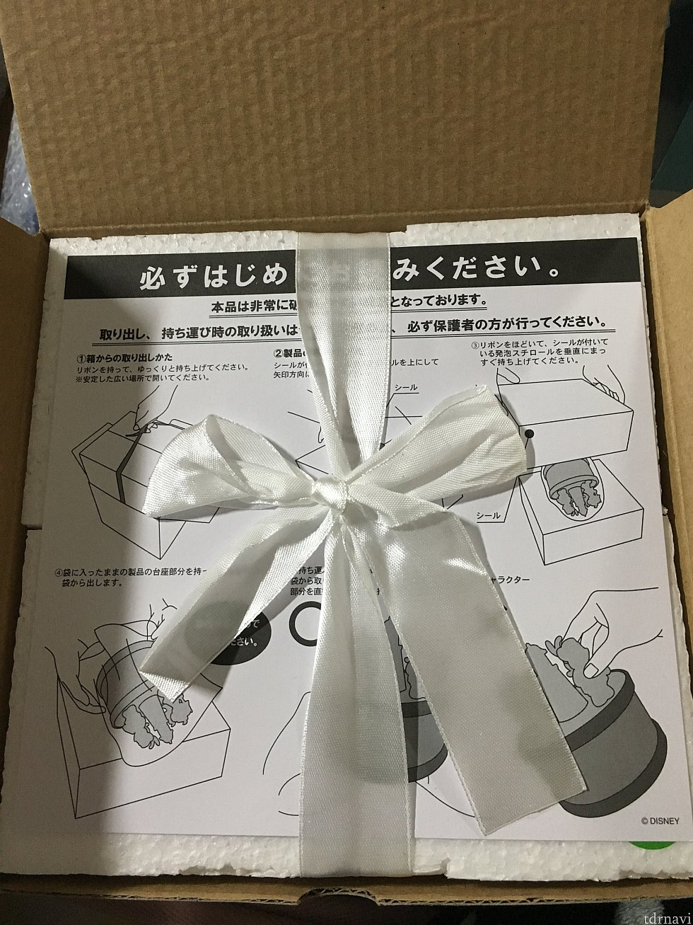 オルゴールの梱包。 蓋を開けるとちょっとプレゼント気分に浸れます