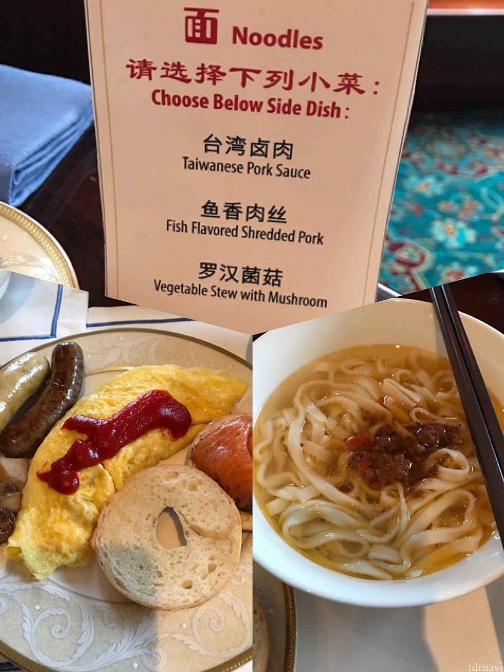 朝ごはん:テーブルに着くと最初にこの3種類から選びます♪こちらは台湾ポーク麺で美味しかったです♪