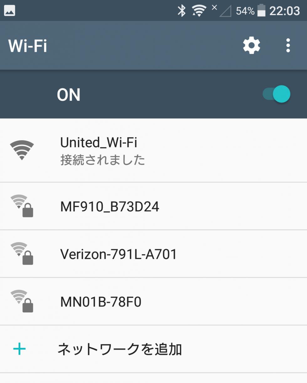 奇跡的?につながった瞬間の機内Wi-Fi。