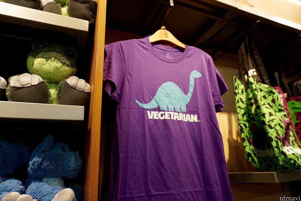 ベジタリアンと書かれた草食系恐竜さん。この他にも沢山のダイナソーグッズがここで見ることができます。