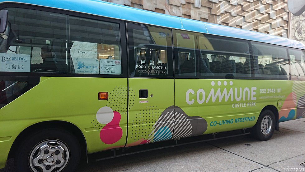 こちらのバスに乗りました。
