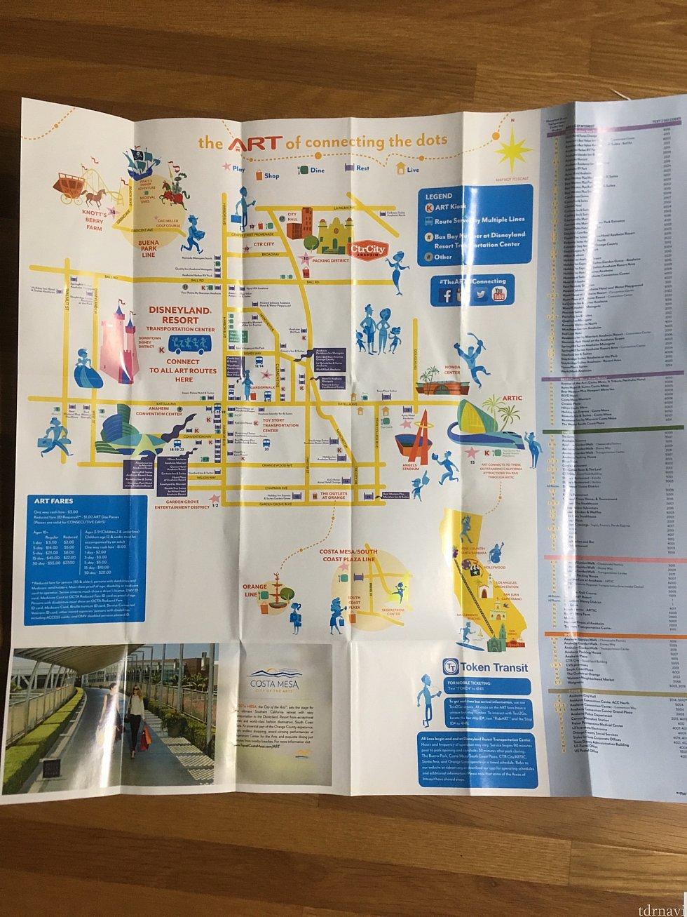 パンフレットのルートマップです