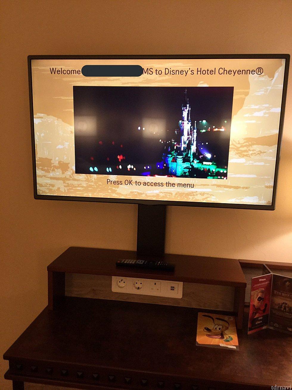 テレビ画面にはようこそ◯◯と名前が表示 下の電源プラグ横にUSBプラグが2つついています