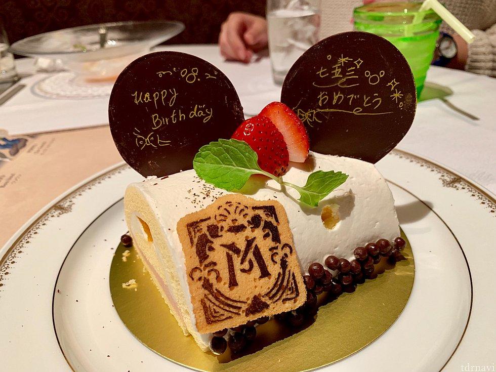 プレシャスセレブレーションセットのケーキです! プレートにメッセージをお願いできます!