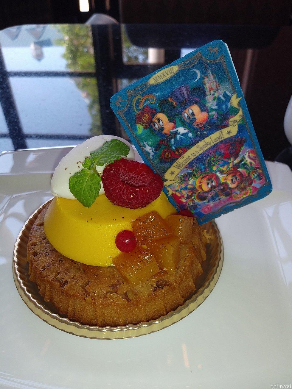 パンプキンプディングケーキ