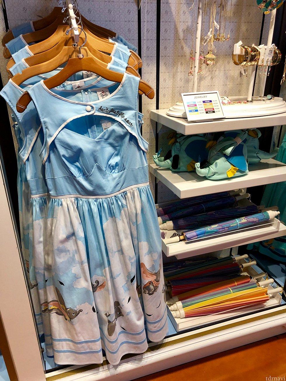 こちらはディズニーパークのドレスかと思いきや、ダンボのドレスでした。don't just fly! Soar!と刺繍がしてあります。$128